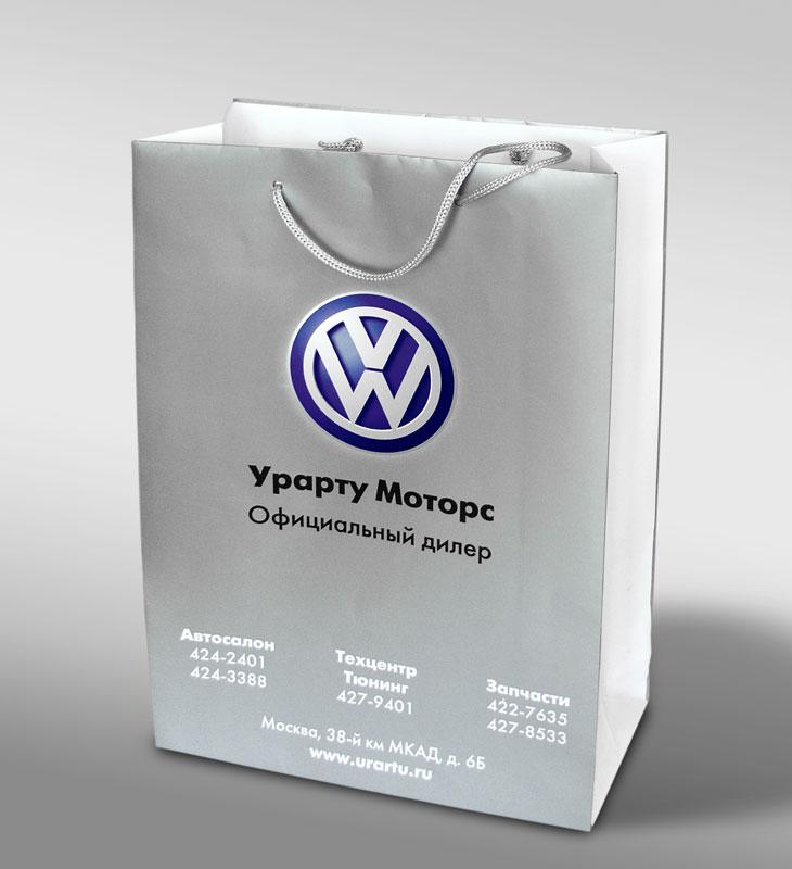 Пакеты с логотипом на заказ тверь
